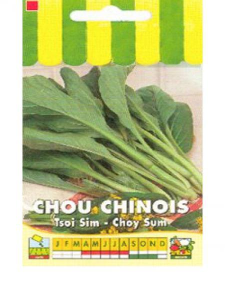 Chou 'Tsoi Sim/Choy Sum'